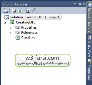 2-create-and-use-dll-in-csharp