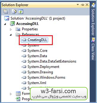 7-create-and-use-dll-in-csharp